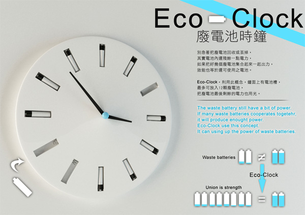 eco-reloj-recicla-pilas