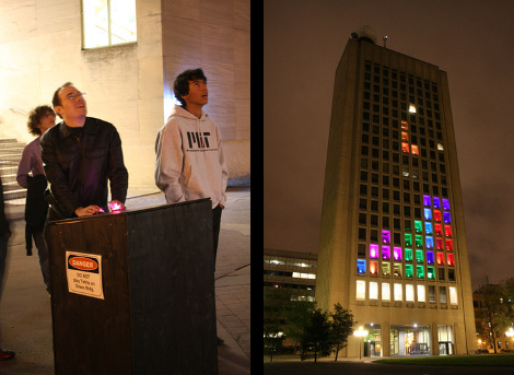 mit-tetris-edificio